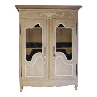 French Provincial Louis XV Style Grey Painted Armoire
