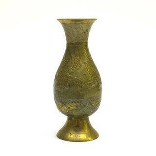 Vintage Petite Brass Vase