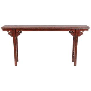 18th-19th Century Rare Henan Altar Table