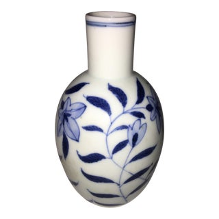 Blue & White Floral Porcelain Vase