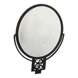 Edgar Brandt Wrought Iron Mirror