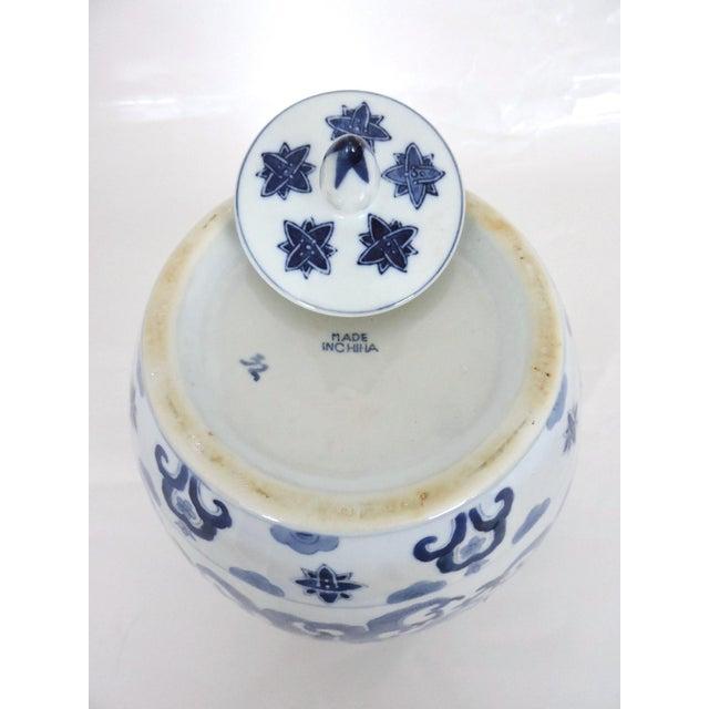 Chinese Blue & White Porcelain Ginger Jar - Image 4 of 5