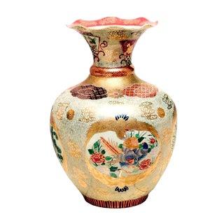 Oversized Asian Floor Vase - Satsuma Planter 2.5 Feet Tall