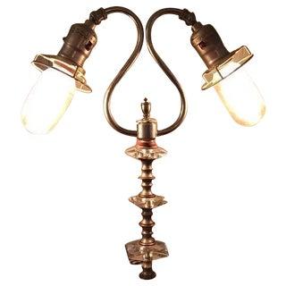 Vintage Industrial Style Lamp