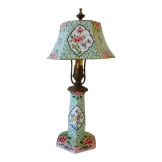 Chinoiserie Style French Boudoir Lamp