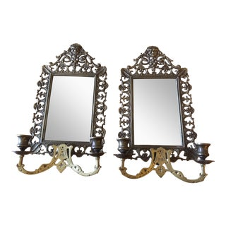 North Wind Face Ornate Mirrored Wall Sconces - A Pair
