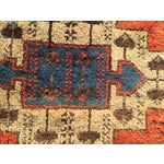 "Image of Anatolian Persian Rug - 1'11"" X 3'10"""