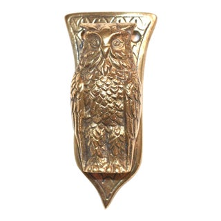 1950s Belgian Owl Door Knocker