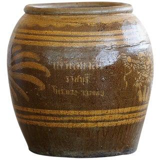 Korean Glazed Clay Dragon Water Jar