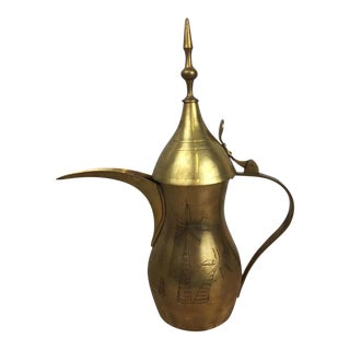 Dallah Middle Eastern Tea Coffee Pot