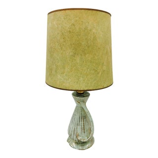 Mid-Century Modern Atomic Style Lamp