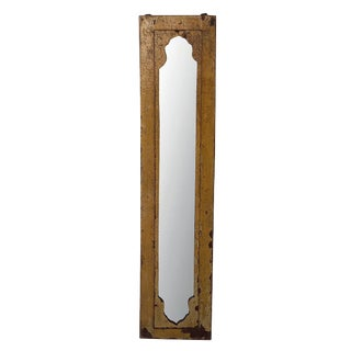 Antique petite yellow arched mirror