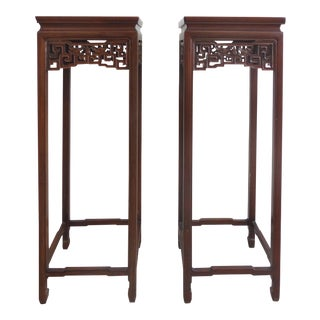 Vintage Asian Pedestal Stands - A Pair