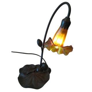 Reproduction Tiffany Lily Pad Lamp