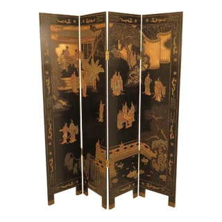 Chinese 4 Panel Incised Carved Room Divider Screen