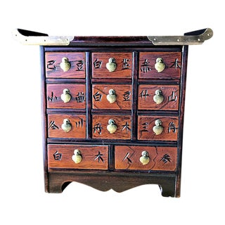 Asian Apothacary Spice Herb Cabinet