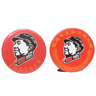Painted & Enameled Metal Mao Wall Hangings - a Pair
