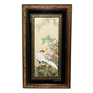 Framed Japanese Offset Lithograph of a Garden Scene