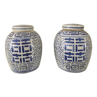 Vintage Double Happiness Ginger Jars - a Pair