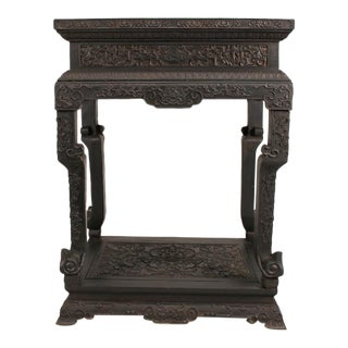 Antique Chinese Zitan Side Table