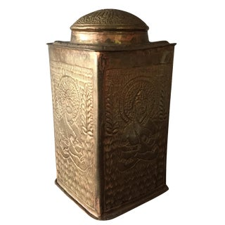 Indian Reticulated Brass Lidded Container