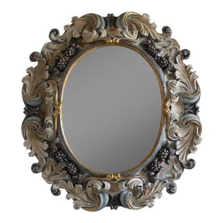 Italian Rococo Style Carved Wood Mirror, circa 1930s