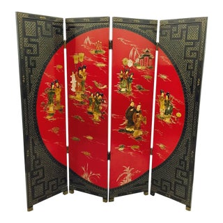 Vintage Asian Room Divider Screen