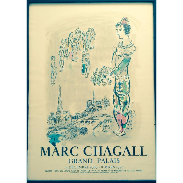 Marc Chagall Grand Palais Litho Print - Image 1 of 5