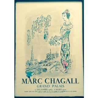 Marc Chagall Grand Palais Litho Print