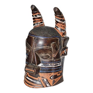 African Han Carved Mask