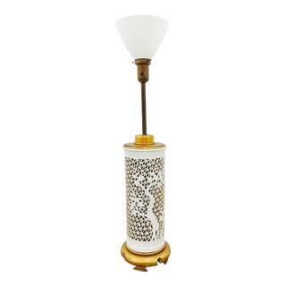 Pierced Blanc De Chine Porcelain Lamp on Gold Base