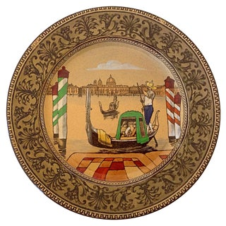 Royal Doulton English Venice Scene Plate