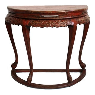 Antique Ming Half Table