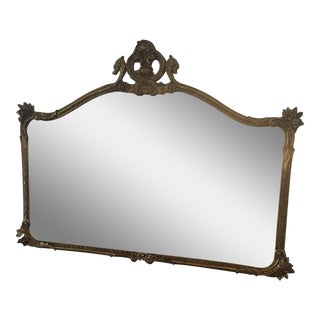 Gilded Wood Mantel Mirror