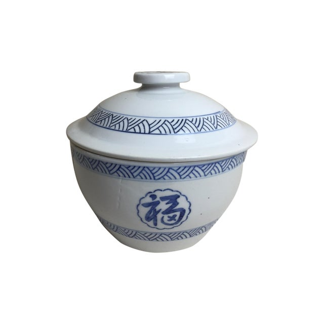 Image of Blue and White Covered Rice Pot