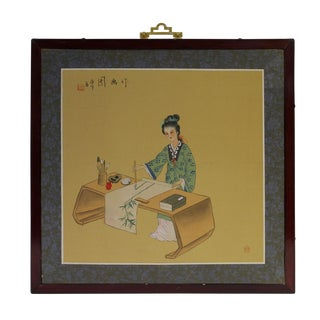 Simple Square Chinese Oriental Color Painting Wall Art cs2628-4