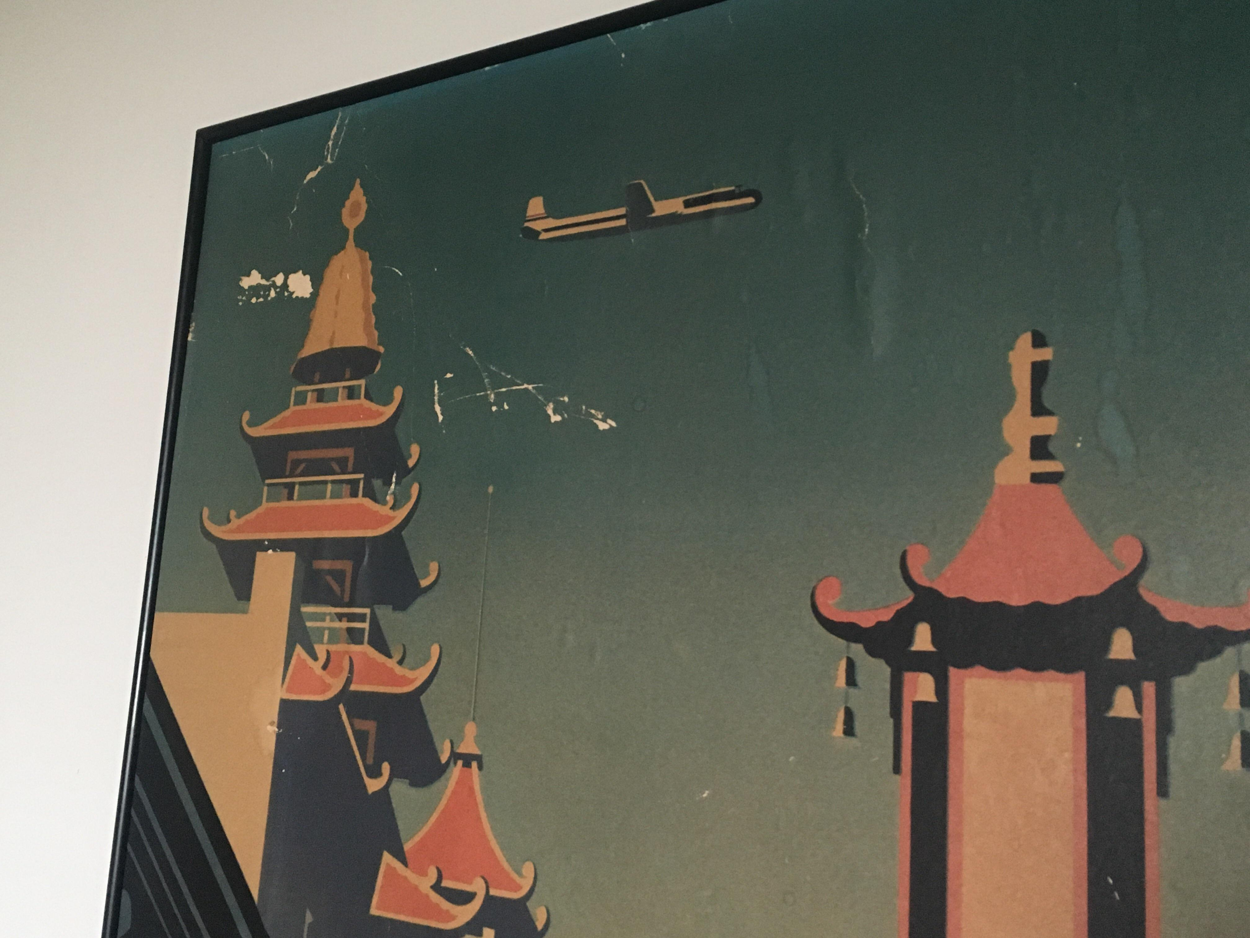 Nice Framed Mid Century San Francisco Poster   Image 5 Of 8