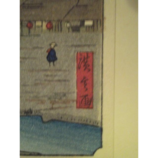 Japanese Block Prints - Set of 3 - Image 4 of 9