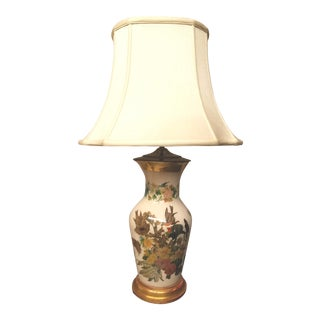 Vintage Decoupage Ivory Table Lamp