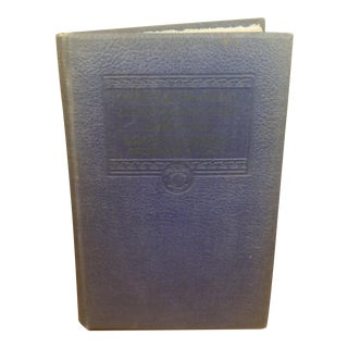 1935 and 1936 State of Missouri Official Manual