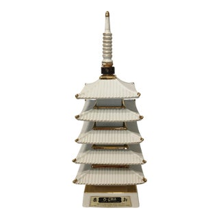 Vintage Japanese Pagoda Decanter