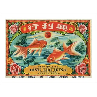 Vintage Goldfish Firecracker Label Archival Print