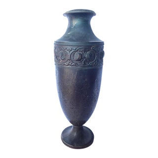 Antique Metalware Vase