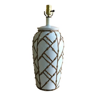 Vintage White & Brown Faux Bamboo Trellis Lamp