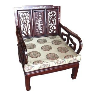 Mother of Pearl Inlay Rosewood Chinese Armchair
