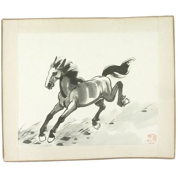 Japanese Watercolor Stallion - Image 1 of 3