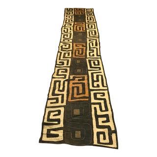 African Handwoven Kuba Cloth Panel