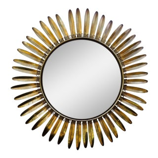 Mid Century Modern French Sunburst Convex Mirror