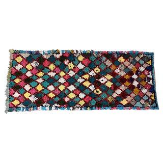 Moroccan Azilal Wool Rug - 7'10'' X 3'3''