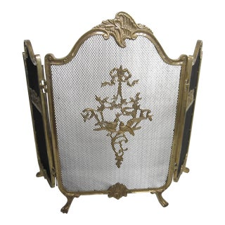 Vintage Hollywood Regency Fireplace Screen